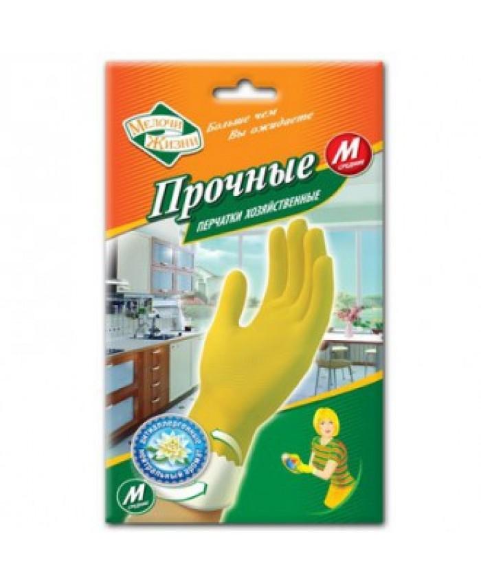 Ձեռնոց